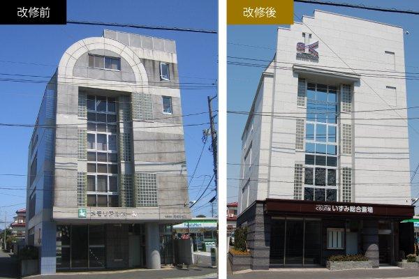 改修既存建物とマハールを使って完成した建物