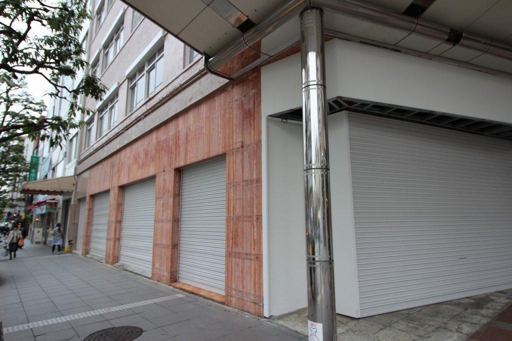 建物正面~Before~